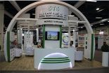 STS Participation in Oman Refining & Petrochemical Exhibition & Conference